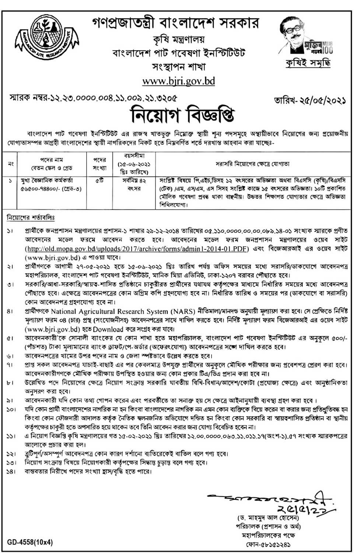 bjri job circular page 2