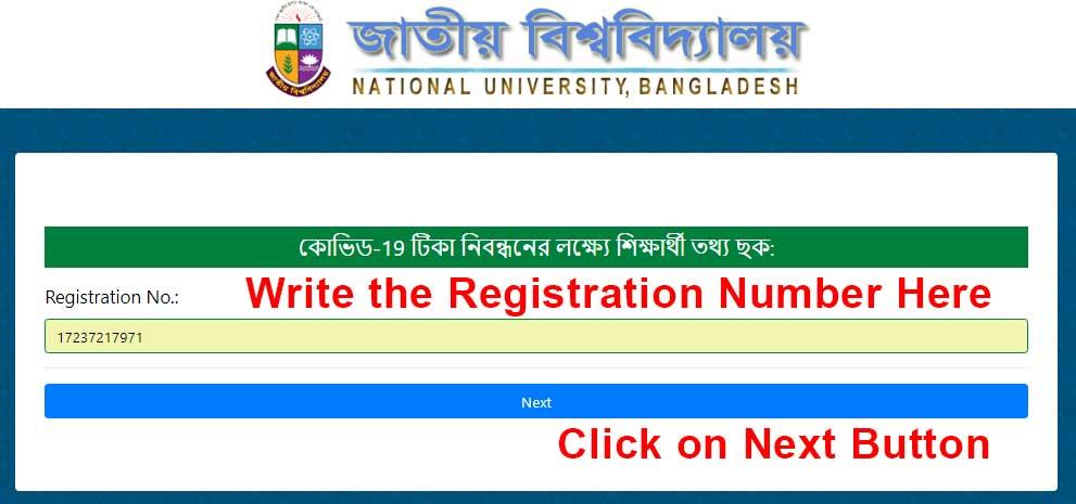 NU Students COVID 19 Corona Virus Vaccine Registration